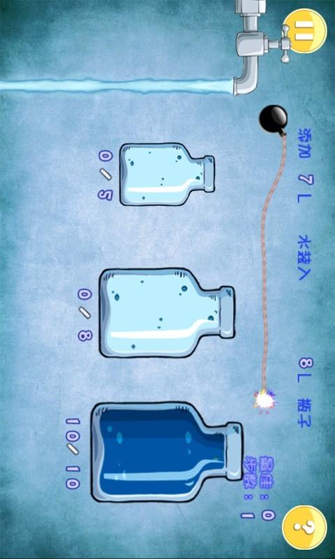 空瓶装水解谜-应用截图