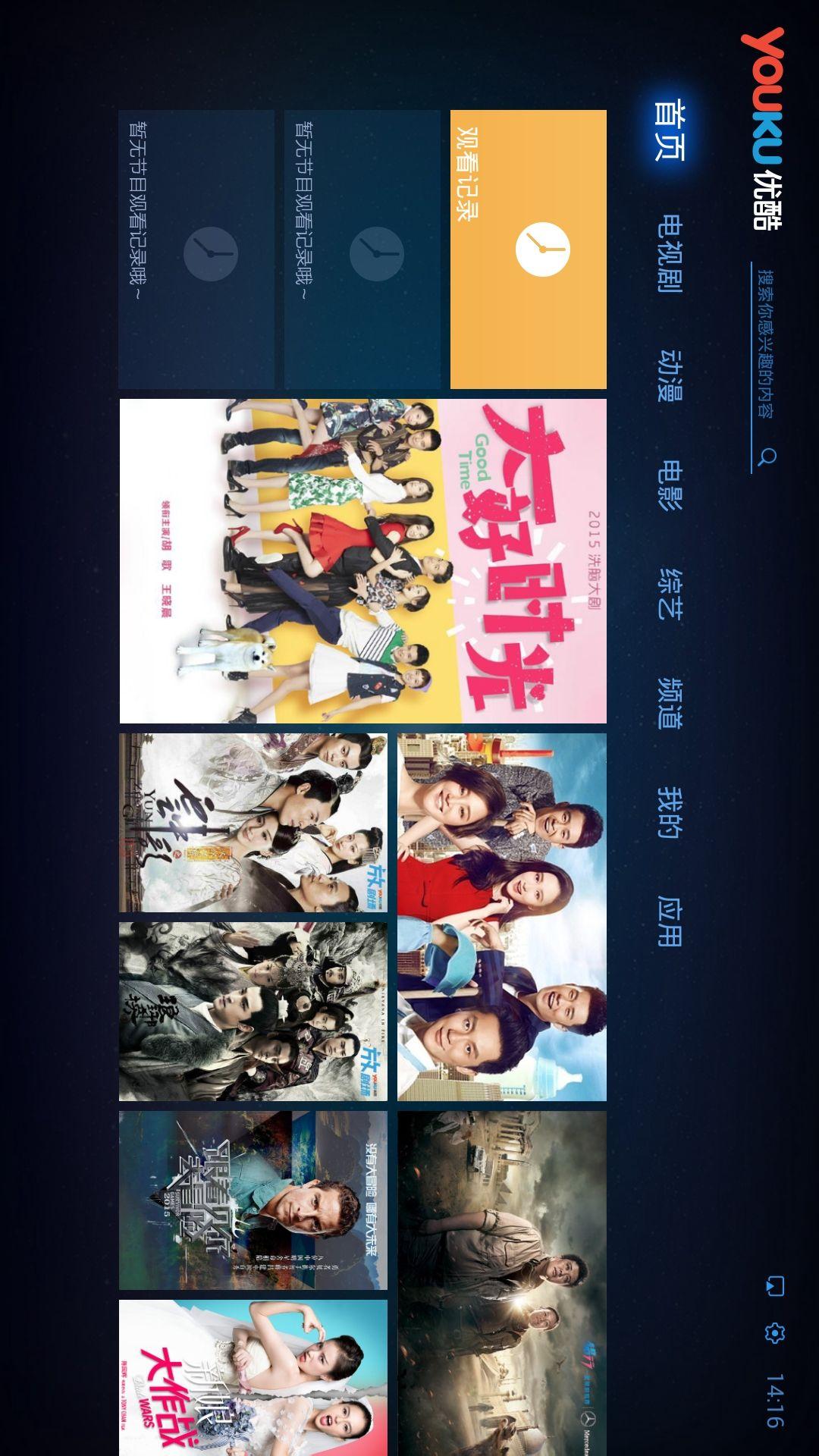 螢幕錄影程式下載 oCam中文下載 - 免費軟體下載