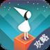 纪念碑谷攻略 for 8783 模擬 App LOGO-APP試玩