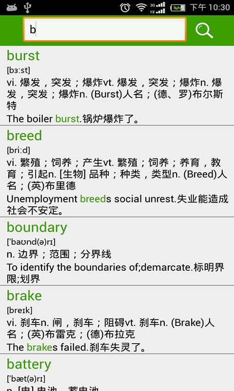 新概念英语单词|玩生產應用App免費|玩APPs