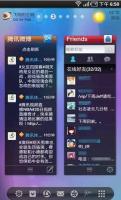 QQ for Pad-应用截图