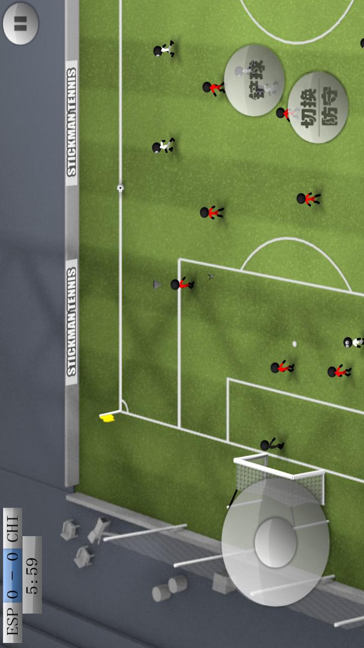 火柴人足球-应用截图
