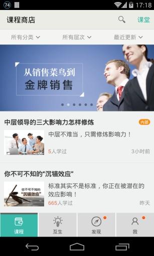 智慧型行動裝置APP測試 - 台灣電子檢驗中心