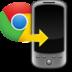 谷歌浏览器转手机 LOGO-APP點子