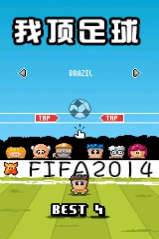 [Android] 三大足球遊戲評比–Fifa 12 vs Real Football 2012 vs PES ...