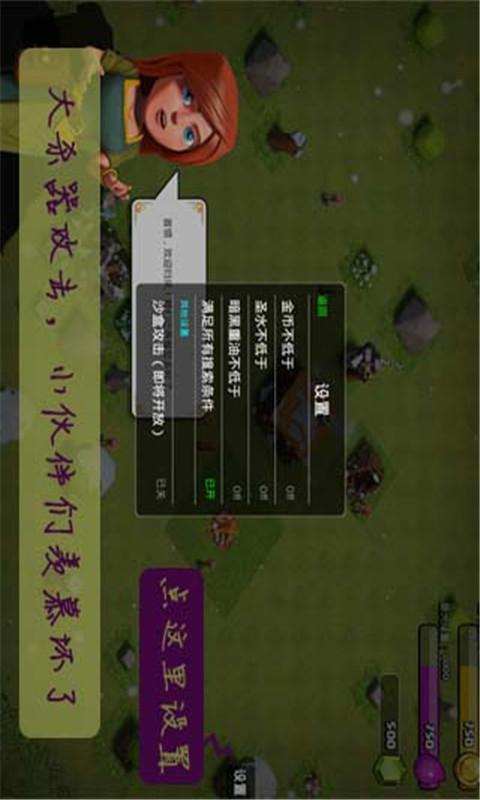 玩模擬App|快狗游戏修改器-部落冲突免費|APP試玩