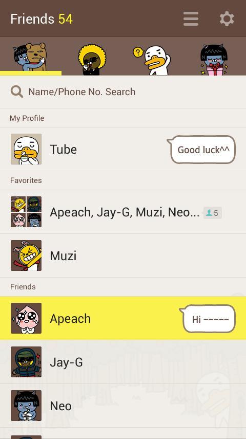 秘密的森林 社交 App-癮科技App