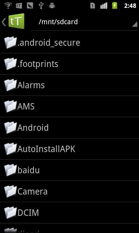 玩免費工具APP|下載BT下载器 app不用錢|硬是要APP