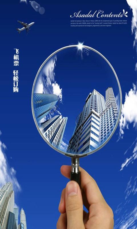 陳信志- 發現一款超棒的電話查詢APP,推薦給大家!
