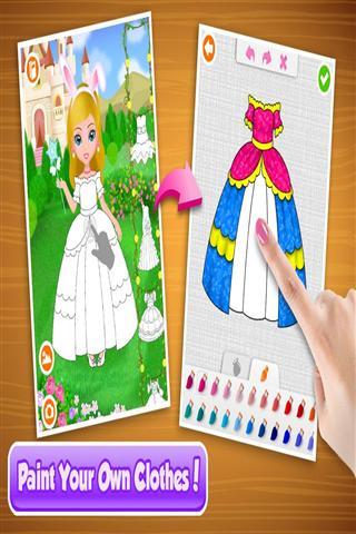 玩遊戲App|可可油漆我的衣服 Coco Paint My Dress免費|APP試玩
