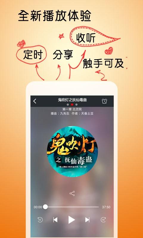 鬼吹灯之抚仙毒蛊 生活 App-癮科技App