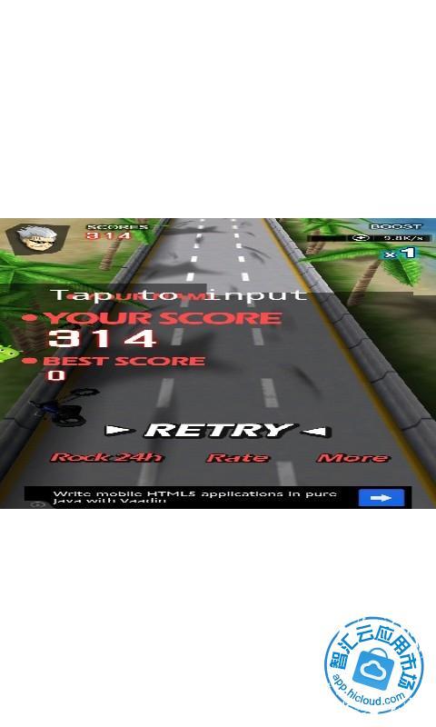 摩托车竞赛2