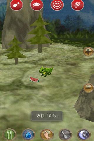 玩免費遊戲APP|下載宠物恐龙 app不用錢|硬是要APP