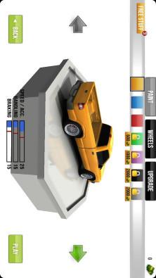 公路赛车手 體育競技 App-癮科技App