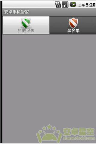 玩免費工具APP|下載安卓软件管家 app不用錢|硬是要APP