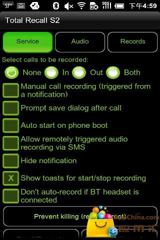 电话录音2