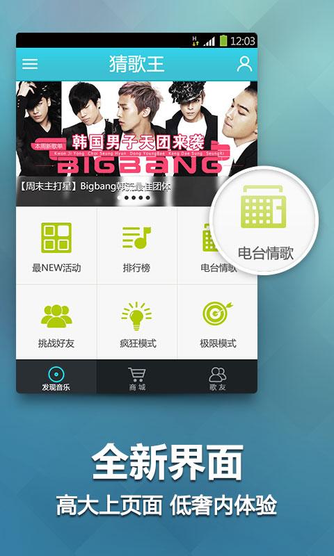 iOS/Android 遊戲《123猜猜猜 (台灣版)》來證明你是正港的台灣人吧!(470 關答案全解) | 就是教不落 - 給你最 ...
