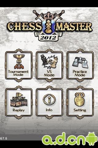 国际象棋大师2014