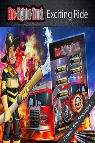 驾驶消防车