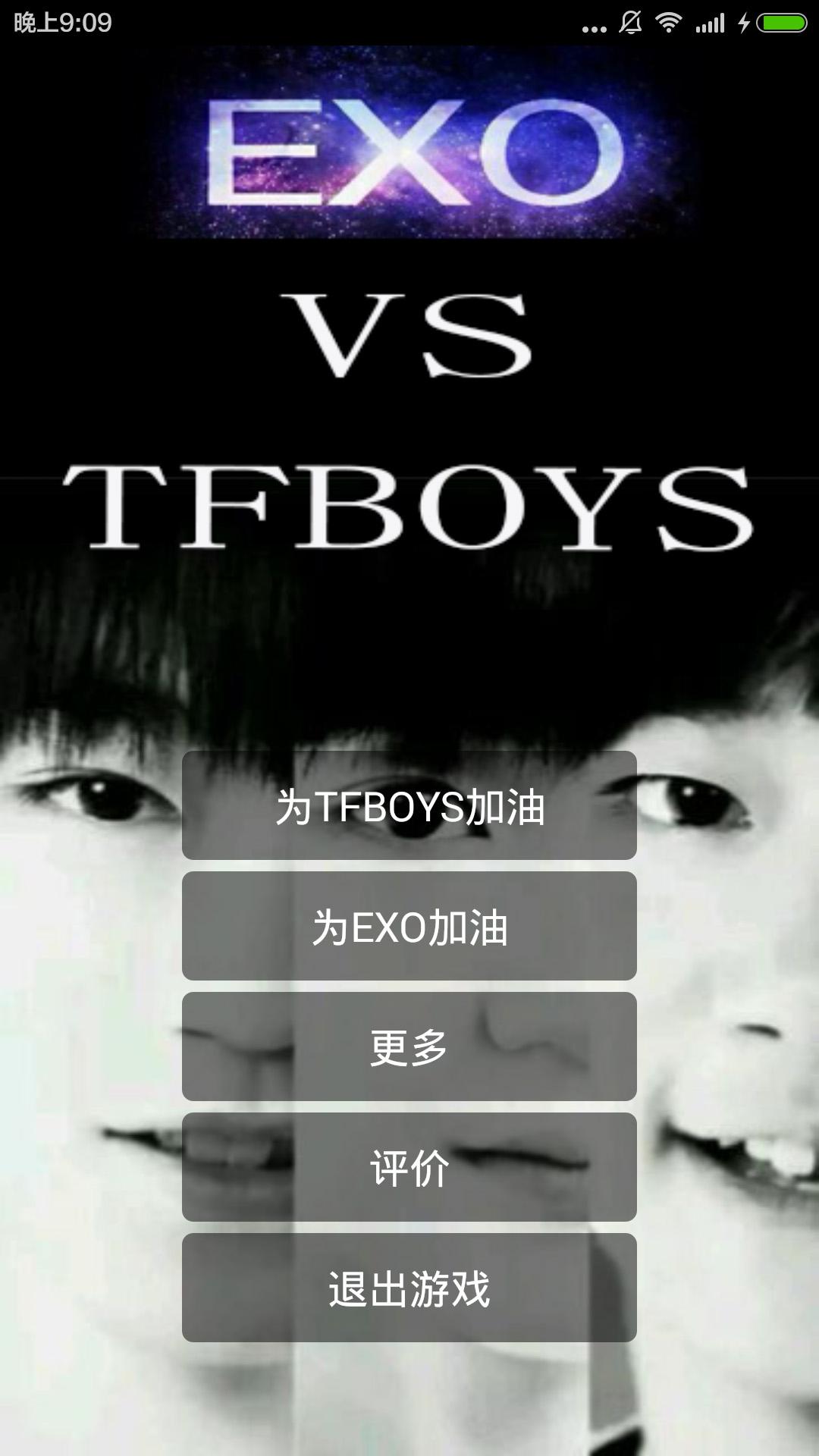TFBoys对战EXO