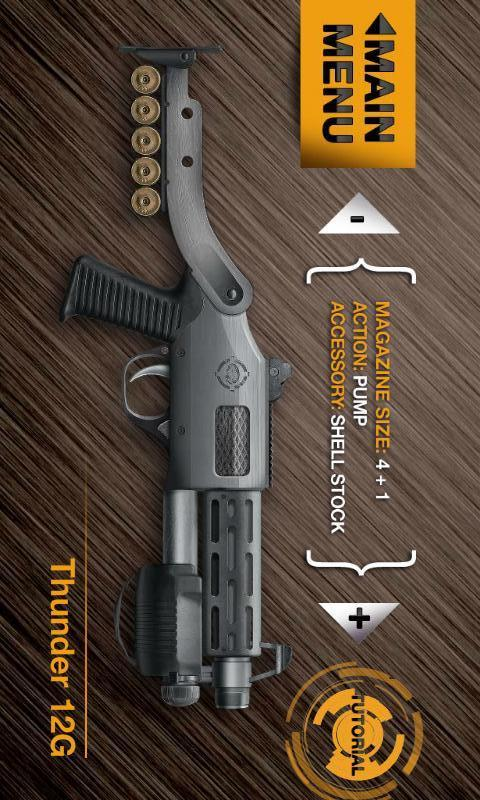 真实武器模拟器-应用截图
