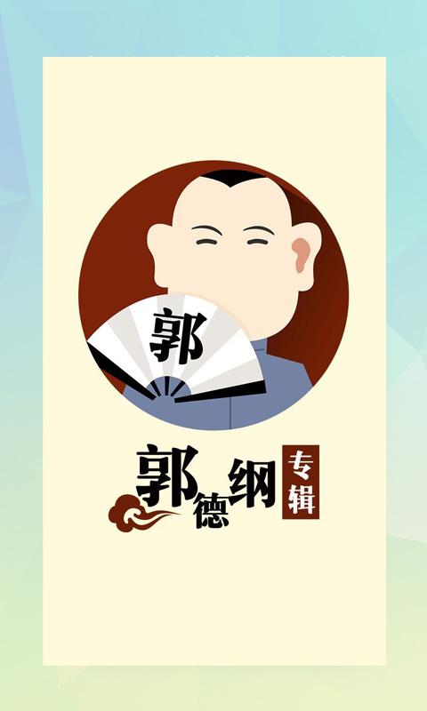 萬教宮廟指印神訣_道壇符咒_五術書籍_星僑網路書店