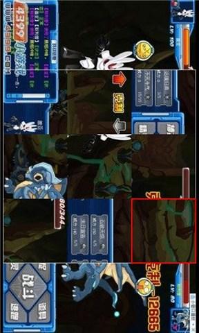 賽爾號2繁體版- 約瑟傳說 - 小遊戲