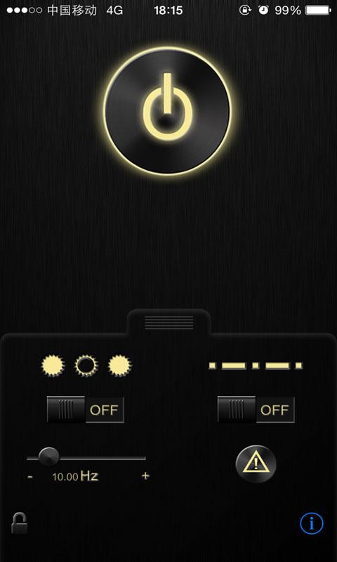 高级手电筒-应用截图