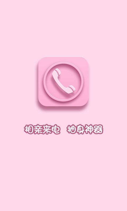 [分享]超級推薦的手機黑名單APP-WhosCall(關鍵字過濾垃圾簡訊 ...