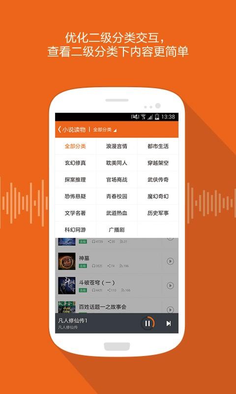 【免費媒體與影片App】百度乐播-APP點子
