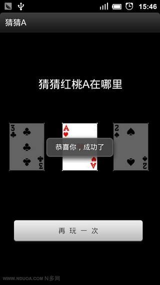 【免費休閒App】疯狂拼图-APP點子