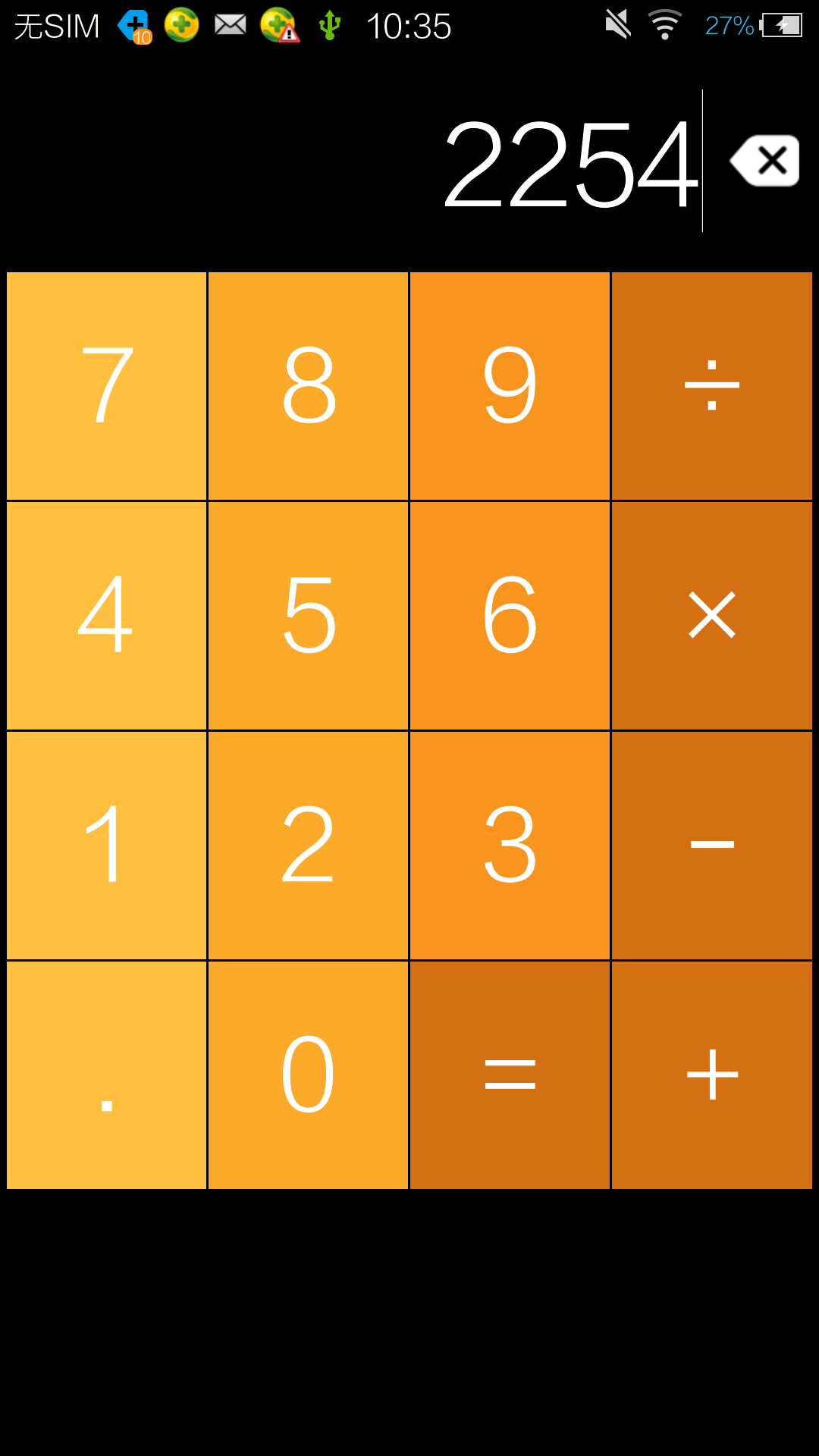 【免費生產應用App】计算器-APP點子