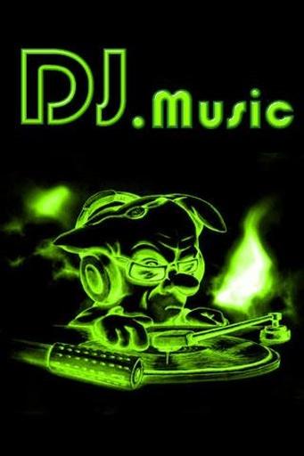 有趣的DJ音樂