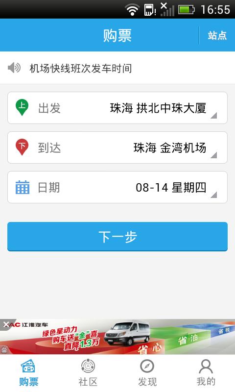 超级现金快线 - 工银瑞信基金管理有限公司