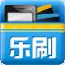 乐刷商务版 財經 App LOGO-硬是要APP