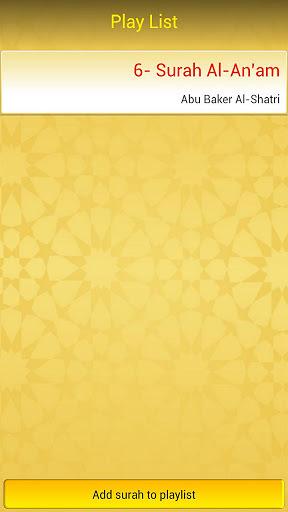 玩媒體與影片App|Mp3 Quran免費|APP試玩