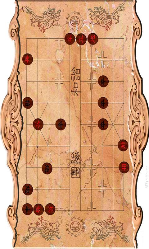 象棋残局86局下载-雷人搜索