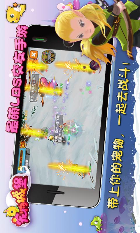 【免費遊戲App】宠物城堡-APP點子