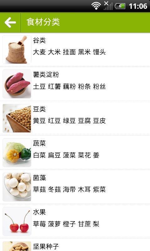 免費生活App|菜市场|阿達玩APP