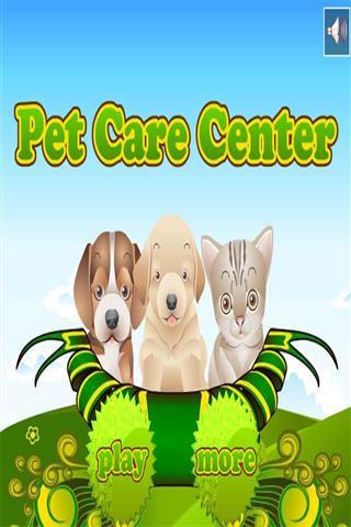 宠物护理中心 Pet Care Center