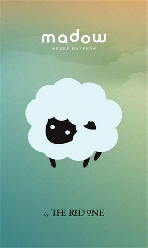 马多驯羊记