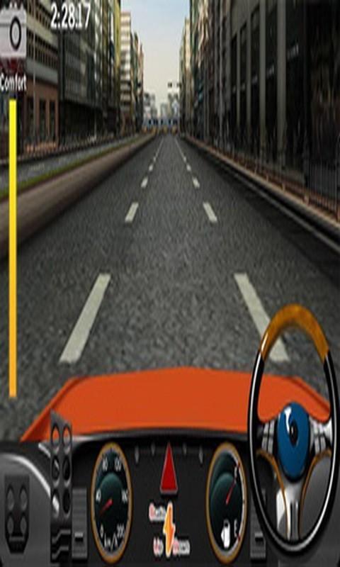 【免費體育競技App】主驾驶-APP點子