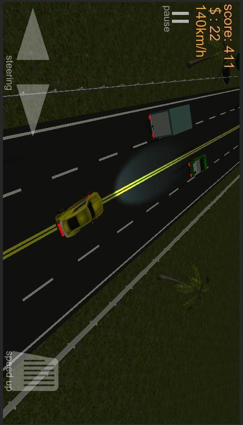 玩免費賽車遊戲APP|下載公路高速赛车 app不用錢|硬是要APP