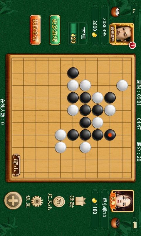 免費棋類遊戲App|开心五子棋|阿達玩APP