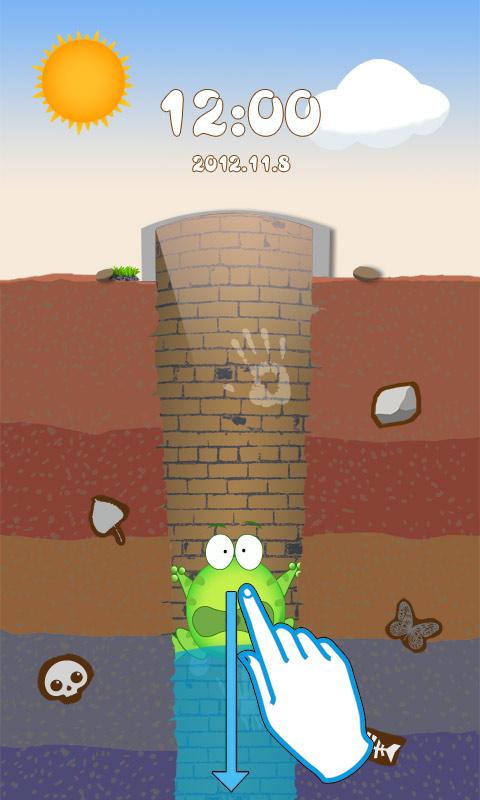 【免費個人化App】落井下石可爱创意锁屏-APP點子