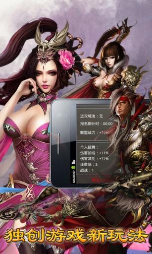 风云三国|玩遊戲App免費|玩APPs