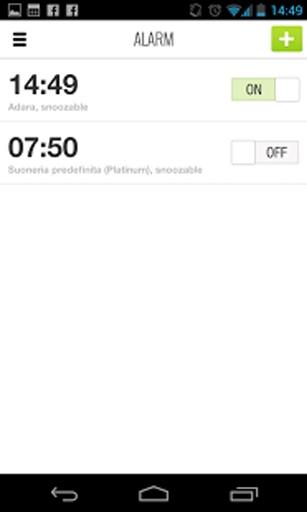 梦境记录仪-应用截图