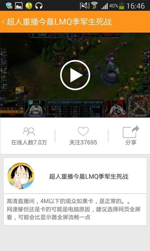 斗鱼TV|玩媒體與影片App免費|玩APPs