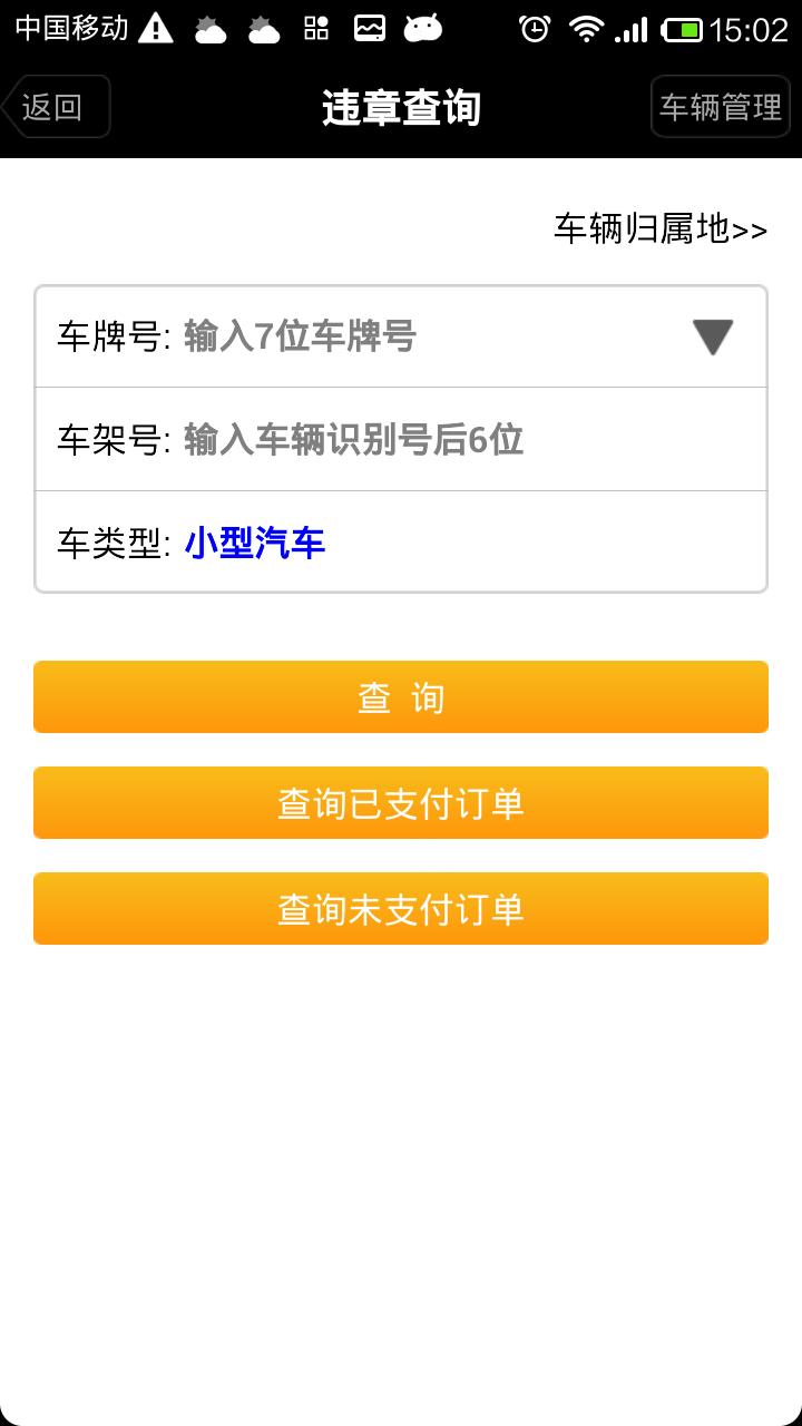 1号秘书 生活 App-癮科技App