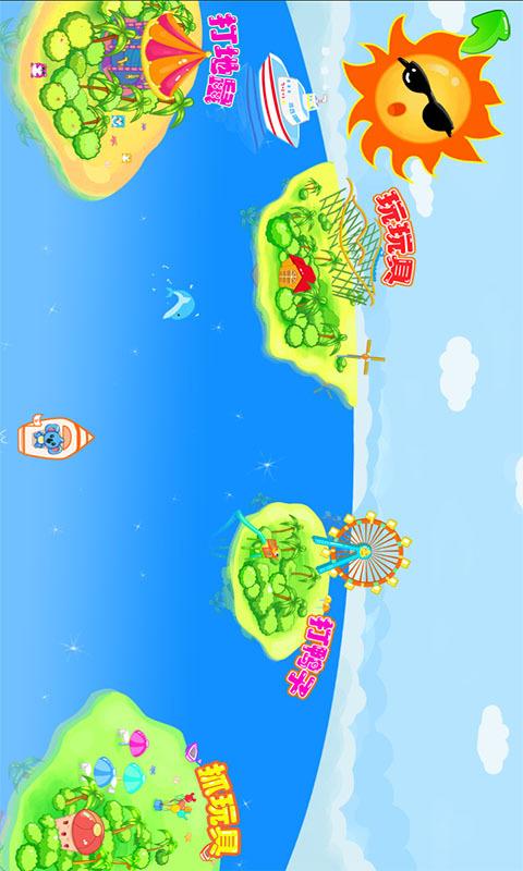 玩生產應用App|儿童宝宝益智游戏免費|APP試玩